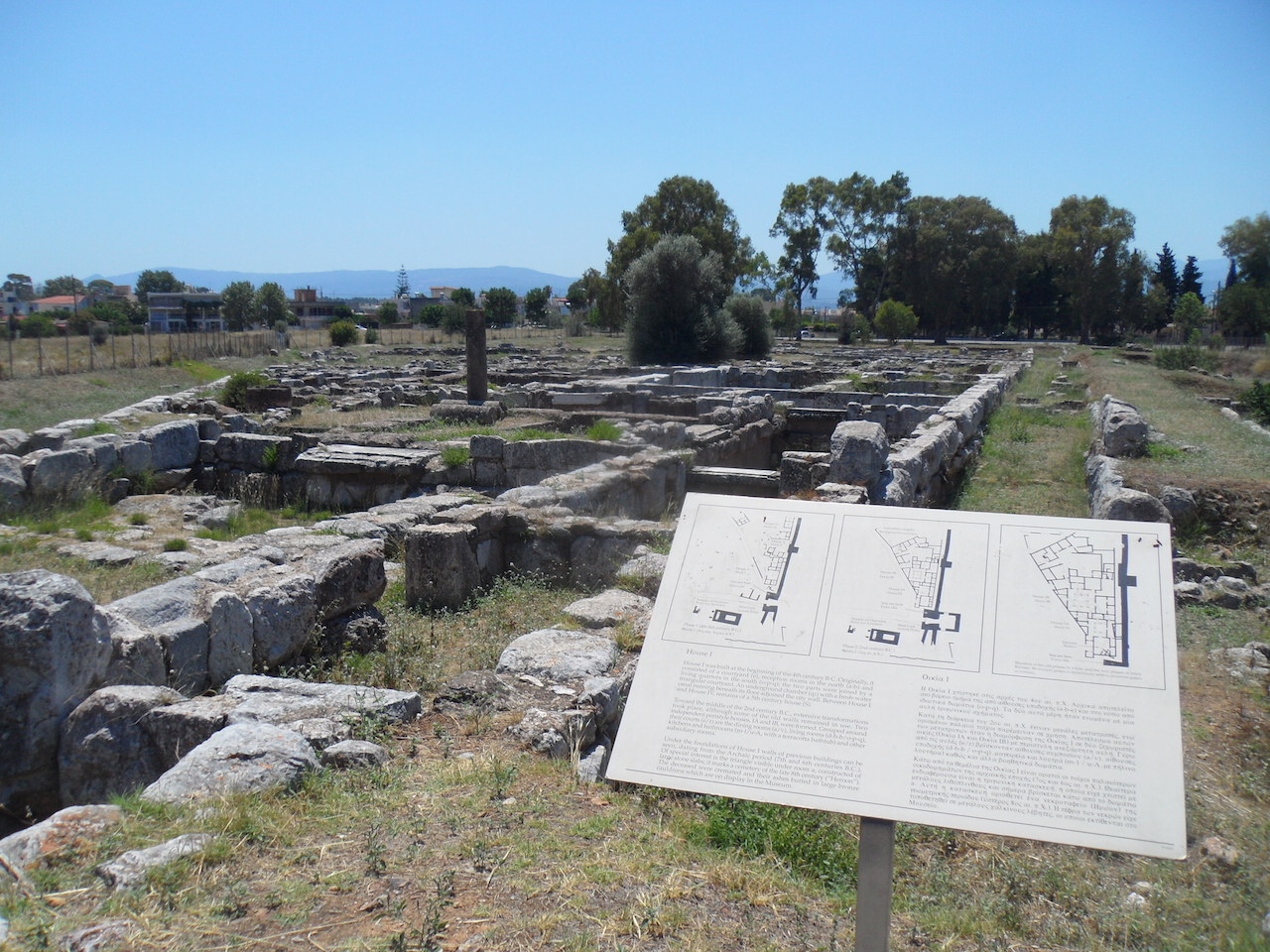 Ancient Eretria & Museum